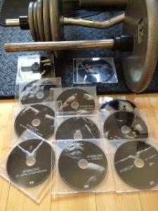 P90X DVDs